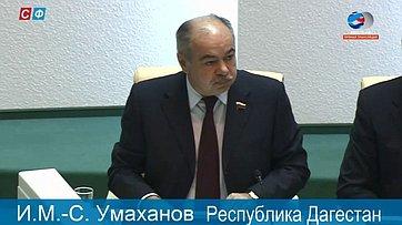Ассамблея МПС в2017году пройдет вПетербурге– И.Умаханов
