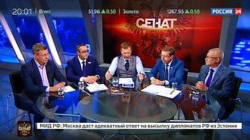 Законодательное обеспечение реновации 5-этажного жилого фонда Москвы. Программа «Сенат» телеканала «Россия 24»
