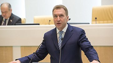 На407-м заседании СФ выступил вице-премьер И. Шувалов