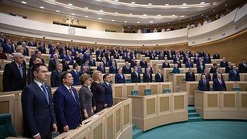 455-е заседание Совета Федерации. Запись трансляции от27марта 2019года