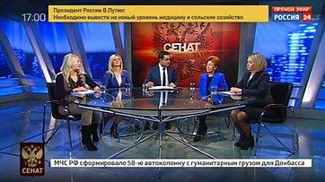Женское предпринимательство. Программа «Сенат» телеканала «Россия 24»