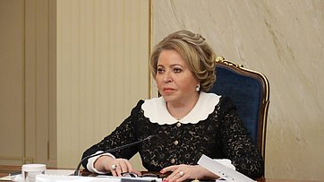 Выступление Валентины Матвиенко навстрече руководства верхней палаты парламента, Банка России, федеральных органов исполнительной власти ипредставителей региональных банков
