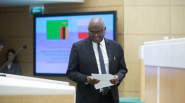 Выступление Председателя Национальной ассамблеи Замбии П.Матибини вСовете Федерации
