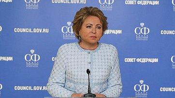 Брифинг Председателя СФ В.Матвиенко врамках 486-го заседания Совета Федерации