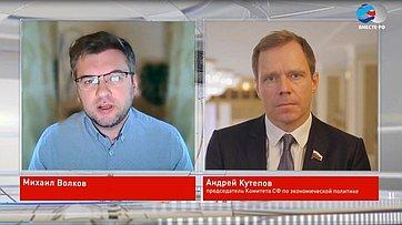 А. Кутепов обитогах совещания попроблемам газификации регионов