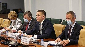 «Круглый стол» Комитета СФ поэкономической политике. Запись трансляции от10ноября 2020года
