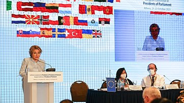 Выступление Председателя Совета Федерации Валентины Матвиенко натематической сессии Европейской конференции председателей парламентов натему «Охрана окружающей среды сегодня: национальные парламенты иправо наздоровую иустойчивую окружающую среду»