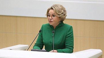 Выступление на508-м заседании Председателя СФ Валентины Матвиенко