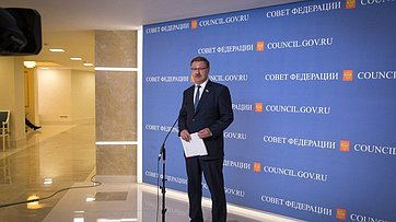 Первое заседание комиссии СФ позащите государственного суверенитета состоится вконце июня— К.Косачев