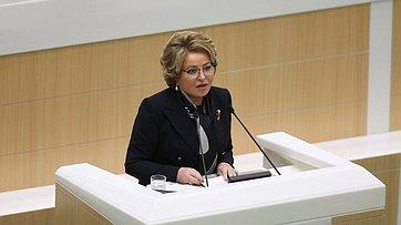Выступление Валентины Матвиенко назакрытии 495-го заседания Совета Федерации