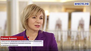 Елена Зленко озаконе обэкологической информации