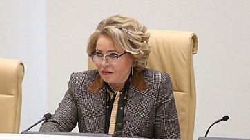 Председатель Совета Федерации Валентина Матвиенко опродлении Договора СНВ-3