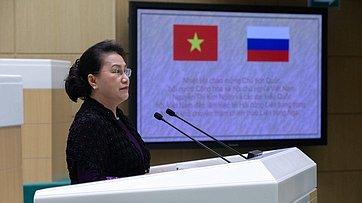 Выступление Председателя Национального собрания Социалистической Республики Вьетнам Нгуен Тхи Ким Нган