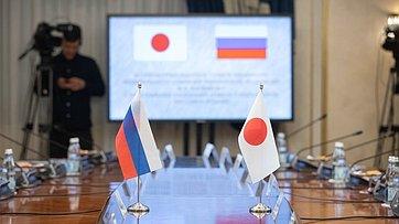 Встреча японских ироссийских губернаторов сПредседателем Совета Федерации Валентиной Матвиенко. Запись трансляции от14мая 2019года