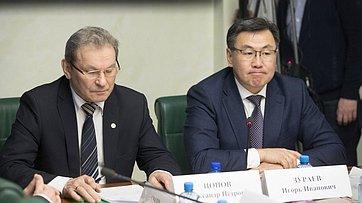Расширенное заседание Комитета СФ поаграрно-продовольственной политике иприродопользованию. Запись трансляции от30января 2018г