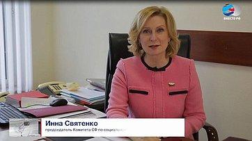 И. Святенко осмягчении ограничительных мер вМоскве