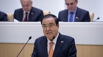 Выступление Председателя Национального собрания Республики Корея Мун Хи Сана