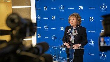 Подход Председателя СФ В.Матвиенко врамках 455-го заседания Совета Федерации