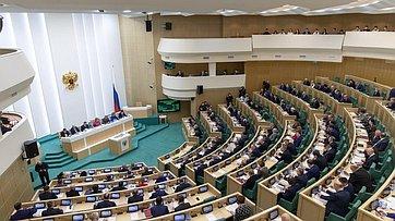 475-е заседание Совета Федерации. Запись трансляции от26февраля 2020года