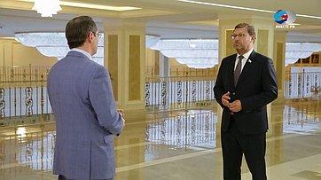 К. Косачев оЗаявлении Совета Федерации оработе парламентариев вПАСЕ