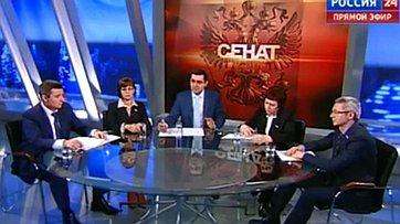 Выход на пенсию: стоит ли торопиться? Программа «Сенат» телеканала «Россия 24»