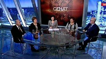 Проблемы трансплантологии и донорства в России. Программа «Сенат» телеканала «Россия 24»