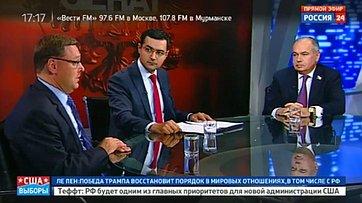 Выборы вСША. Программа «Сенат» телеканала «Россия 24»