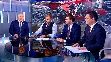 Стратегия развития регионов. Программа «Сенат» телеканала «Россия 24»