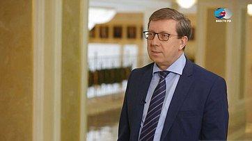 А. Майоров осовершенствовании природоохранного законодательства