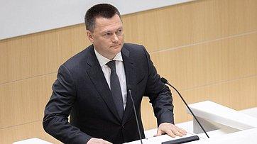 Совет Федерации назначил нового Генпрокурора РФ