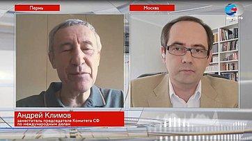 А. Климов опарламентаризме вРоссии ипоиске баланса интересов