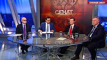 Бюджет на 2016 год. Что получат регионы. Программа «Сенат» телеканала «Россия 24»