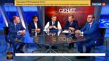 Осадоводстве, огородничестве исовершенствовании законодательства вэтой области. Программа «Сенат» телеканала «Россия 24»