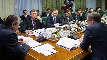 «Круглый стол» Комитета СФ поэкономической политике. Запись трансляции от16ноября 2017г