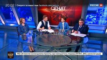 Прорывные технологии всоциальной сфере. Программа «Сенат» телеканала «Россия 24»