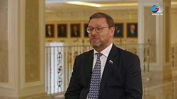 К. Косачев обольшой политике ирешении задач врегионах России