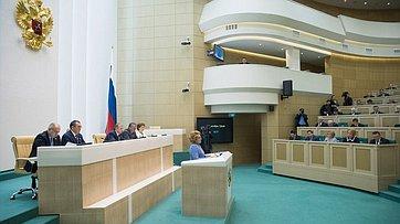 Выступление В. Матвиенко наоткрытии осенней сессии Совета Федерации 2017года