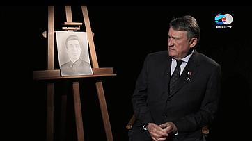 Ю. Воробьев: Мой дед— минометчик дошел доКенигсберга