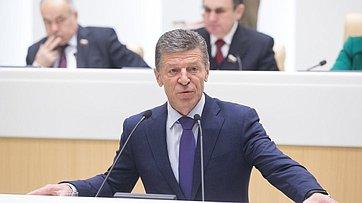 Врамках «правительственного часа» вСФ выступил зампред Правительства РФ Д.Козак