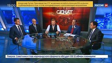 «Сенат»: плюсы иминусы апелляционных икассационных судов. «Сенат» телеканала «Россия 24»