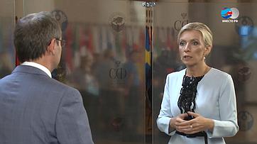 М. Захарова оВтором Евразийском женском форуме