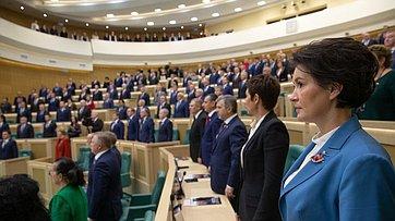 466-е заседание Совета Федерации. Запись трансляции от9 октября 2019года