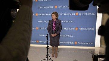 Брифинг В. Матвиенко поитогам 406-го заседания Совета Федерации