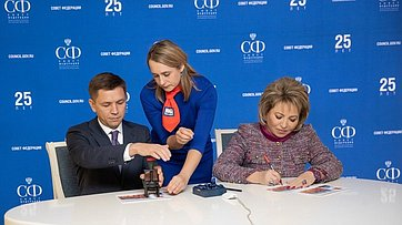Церемония специального гашения юбилейной почтовой марки, посвященная 25-летию Совета Федерации ФС РФ