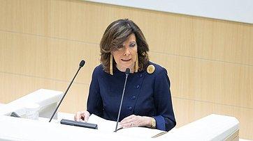 Выступление Председателя Сената Итальянской Республики Марии Элизабетты Альберти Казеллати