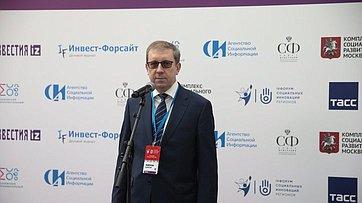 Брифинг Алексея Майорова входе четвертого Форума социальных инноваций регионов