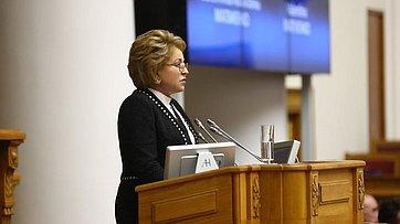 Выступление В. Матвиенко напленарном заседании VIII Невского экологического конгресса