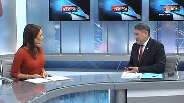 Волонтерство. Программа телеканала «Вместе-РФ» Крупным планом
