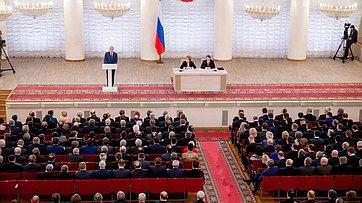 Совместное собрание СФ и ГД с участием руководителей законодательных органов власти субъектов Федерации и представителей религиозных конфессий