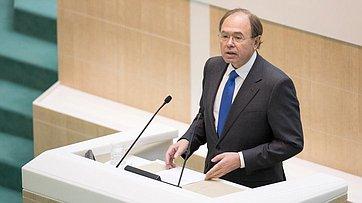 Выступление Председателя Сената Генеральных кортесов Королевства Испания П.Гарсия-Эскудеро